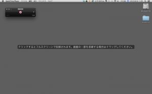 スクリーンショット 2013-08-25 5.09.54