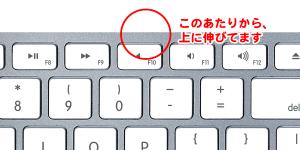 AppleWiredKeyboard2