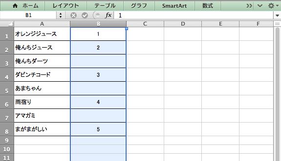 スクリーンショット 2014-02-07 4.28.48